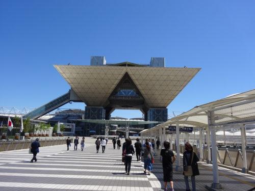 昼食会場から東京ビッグサイトへ徒歩移動