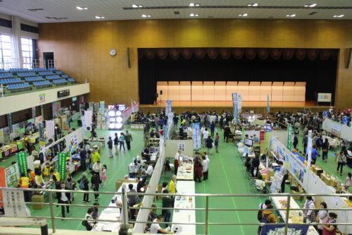 産業フェスティバル