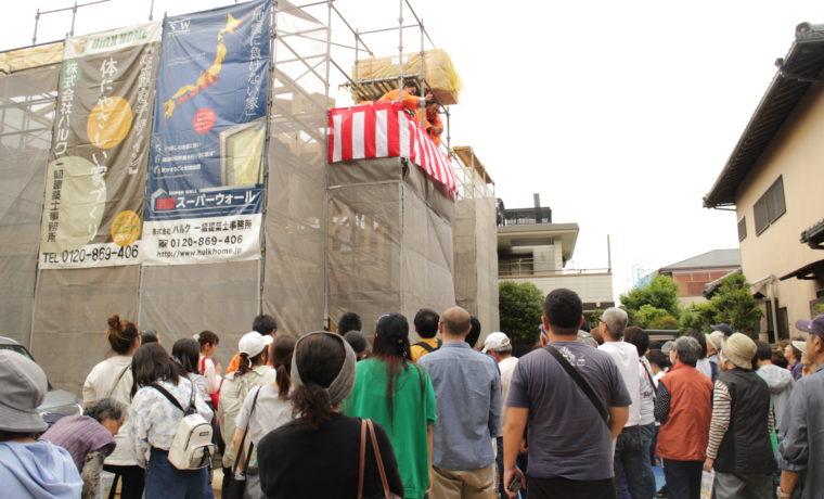 船橋市行田で開催された上棟餅まき!