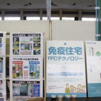 鎌ヶ谷市産業フェスティバルでの展示の様子